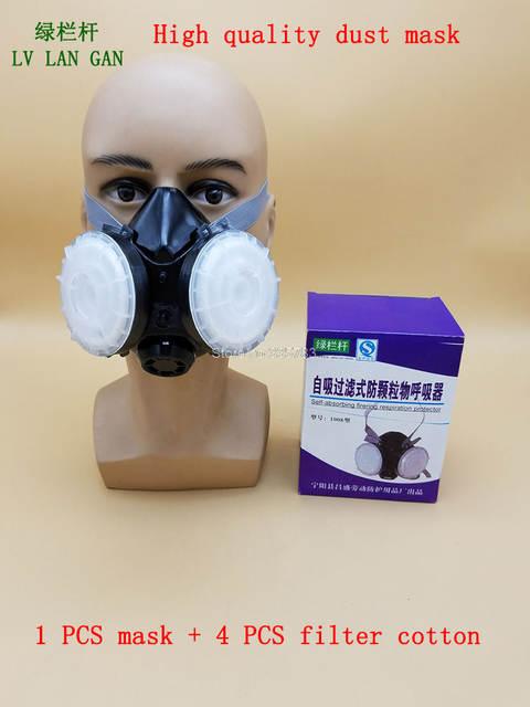 الجسيمات والحماية الجودة أجزاء 99 الغبار الوجه مرشح N95 أقنعة من قناع-في القطن 4 Us قناع الأمن إرسال تنفس الدخان 9 عالية