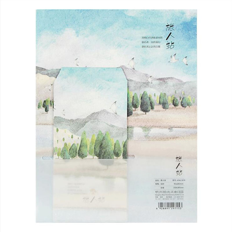 Flash Creative Landscape Paper Envelopes Gift Card Office Stationery Letter Pad Envelopes Set 6 Pieces Scenery Writing Paper R2