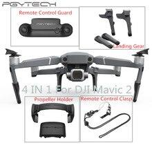 PGYTECH 4 IN 1 Remote Control Guard+Controller Clasp+Landing Gear+Propeller Motor Holder For DJI Mavic 2 PRO / ZOOM цена и фото