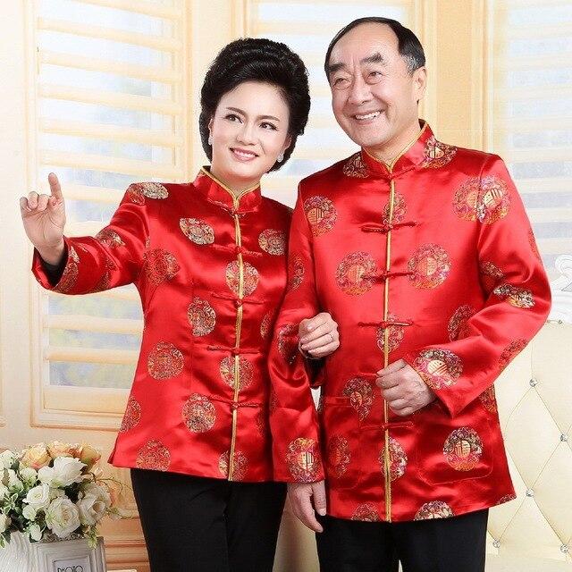 traditionelle chinesische kleidung f r frauen m nner bluse. Black Bedroom Furniture Sets. Home Design Ideas