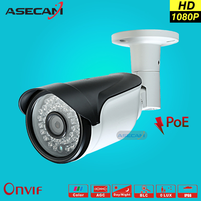 HD 1080P POE Surveillance Camera Security CCTV infrared Night Vision Bullet Metal Waterproof Onvif Network IP Camera P2P XMEy