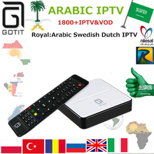 GT2017 GOTiT Arabic 4K IPTV Box Android DVB-S2 Combo Smart TV Box with 1 Year Royal IPTV BxxnSports full 02N channels free ship(China)