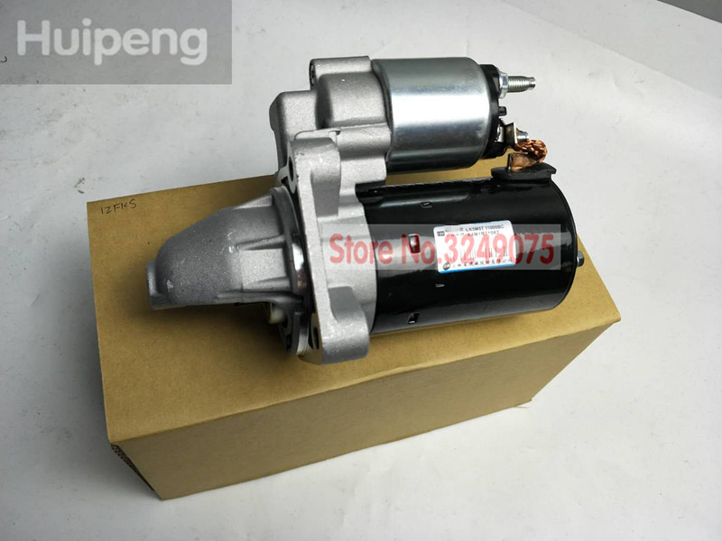 NEW 12V STARTER MOTOR For Ford Focus 2012 1.6 OEM:5M5T-11000-BC цена