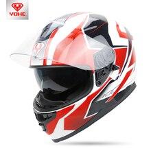 2017, лето, новый yohe анфас мотоциклетный шлем yh-967 двойные линзы мотоцикл шлемы, изготовленные из ABS и PC Размер M, L, XL XXL