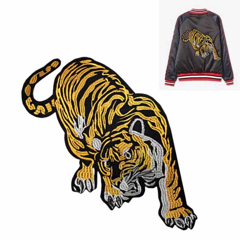 Bordado Tigre grande tela pegatinas abrigo chaqueta Decoración Ropa Accesorios DIY etiquetado modificado