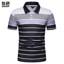 DropshippingNew Summer Men's Short-sleeved T Shirt Men's Contrast Color Striped Slim Lapel Casual T-shirt, US SIZE contrast striped cactus print casual t shirt