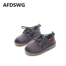 AFDSWG spring and autumn gray retro leather shoes girl school for boys princess girls shoes,