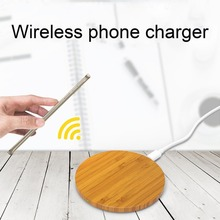 Wireless Qi Charger Bamboo Charger Round Shape Portable wireless Charger fast Charging Mat For Apple iPhone X For iPhone 8
