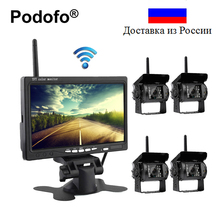 Podofo Wireless 4 Backup Cameras IR Night Vision Waterproof with 7″ Rear View Monitor for RV Truck Bus Parking Assistance System