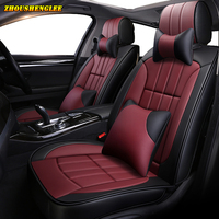 New luxury Leather car seat covers for nissan almera classic g15 n16 juke x trail t31 t30 qashqai patrol note leaf teana terrano
