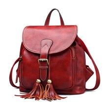 QISU Women's Leather  Bucket Tassel Bag genuine cow leather backpack student school satchel