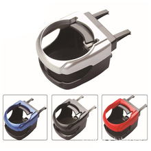 Car Drink Holder Stand,Car Outlet Bottle Cup Holder,Auto Truck Mount  Accessories,SD-1003