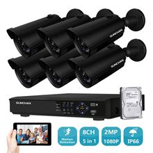 8CH CCTV System 6PCS 1920TVL Outdoor Weatherproof Security Camera 8CH 1080P DVR Day/Night DIY Kit Video Surveillance System