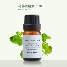 50mL Pure Marjoram essential oil