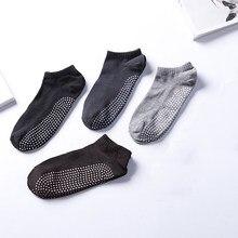 1 paire/lot chaussettes de Yoga antidérapantes en coton pour hommes avec poignées nouvelles chaussettes de sol antidérapantes respirantes pour Barre de Fitness Pilates
