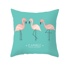 Home textile 2019 new cute flamingo pillowcase kids gifts adorable pillowcover 45cm*45cm lovely