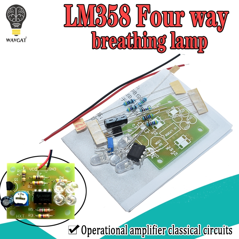 LM358 светодиодный светильник для дыхания, набор электронных продуктов, набор электронных комплектов, сделай сам, запчасти, дыхательный свети...