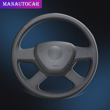 Car Braid On The Steering Wheel Cover for Skoda Octavia 2014 Skoda Fabia 2013 Auto Wheel Covers Interior Accessories Car-styling куртка la redoute стеганая с капюшоном двухсторонняя xl синий