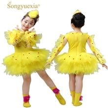 Одежда для детей с животными, костюмы для девочек, костюмы птиц