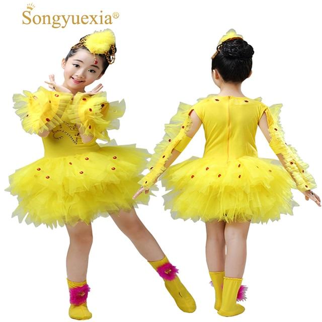 265919deb Children s animal clothing chicks also crazy dance costumes ...