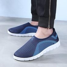 PUAMSS/прогулочная обувь; летняя сетчатая Мужская Спортивная обувь; хлопковая модная мужская обувь на плоской подошве; Прогулочные кроссовки; Zapatos De Hombre