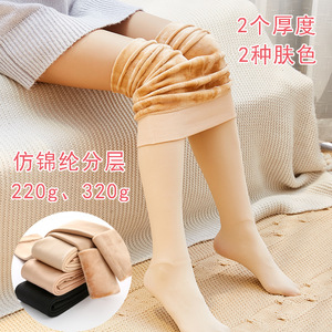 Image 2 - Plus velvet Extra thick Warm Tights Pantyhose Super soft Plus velvet Thicken Winter artifact 2018 NEW 220G 320G Cold 2019