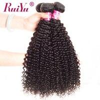 RUIYU Brazylijski Włosy Wyplata 3 Zestawy Afro Perwersyjne Kręcone Włosy Weave 100% Human Hair Extension Wątek Dwukrotnie Miękkie Włosy Wiązki NonRemy