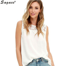 Trendy Fashion Women Chiffon Lace Sleeveless Shirt Cool Summer Elegant Lady Blouse Casual Tees Girls Solid Hollow Out Tops Augu1