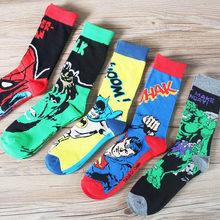 Harajuku Mens Socks Cotton Cute Super Hero Superman Batman Hulk Spiderman Cosplay happy socks gifts for men
