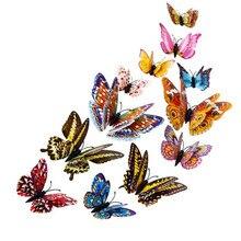 12pcs 3D Butterfly Design Decal Art Fridge Magnets Wall Stickers Room Magnetic Home Decor DIY poster vinilos paredes DROP SHIP наклейки ftf 2015 vinilos 3d 33