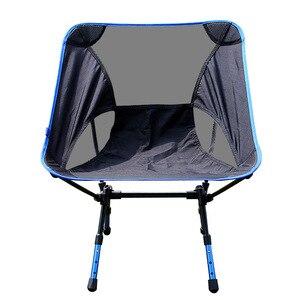 Image 3 - נירוסטה חוף כיסא מצור גמיש גן רב תכליתי כיסא