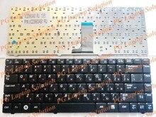Darmowa wysyłka nowy rosyjska klawiatura dla dla samsung r517 r519 np-r519 ru klawiaturze laptopa