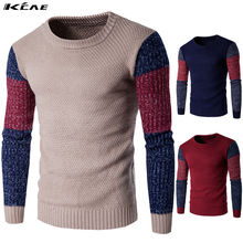 2016 winter o-neck Splicing color sweater men's clothing thick sweater outerwear sweater male big large Size M-XXL sweater