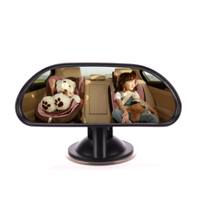 Baby Car Mirror Safety View Back Seat Facing Rear Ward Infant Care Square Kids Monitor