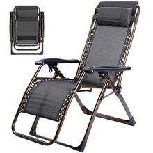 Очень толстый квадратный трубчатый шезлонг, складной стул, стул для обеда, складной шезлонг, стул для отдыха