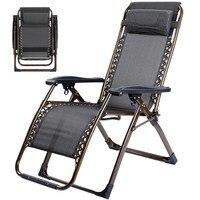Толстые квадратного сечения шезлонг складной стул обеденный перерыв стул складной двухслойные Сиеста стул отдыха