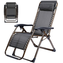 Extra thick square tube chaise longue folding chair lunch break chair folding deck siesta leisure chair folding chair office chairs my lunch break nap chair