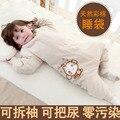 Em nome de um sono do bebê saco de dormir dupla de algodão de manga de algodão de é fino e destacável