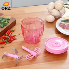 ORZ Kitchen Food Processor Handhelp Meat Grinder Fruits Vegetables Chopper Nuts Herbs Onions Cutter Salad Mincer Cooking Tools