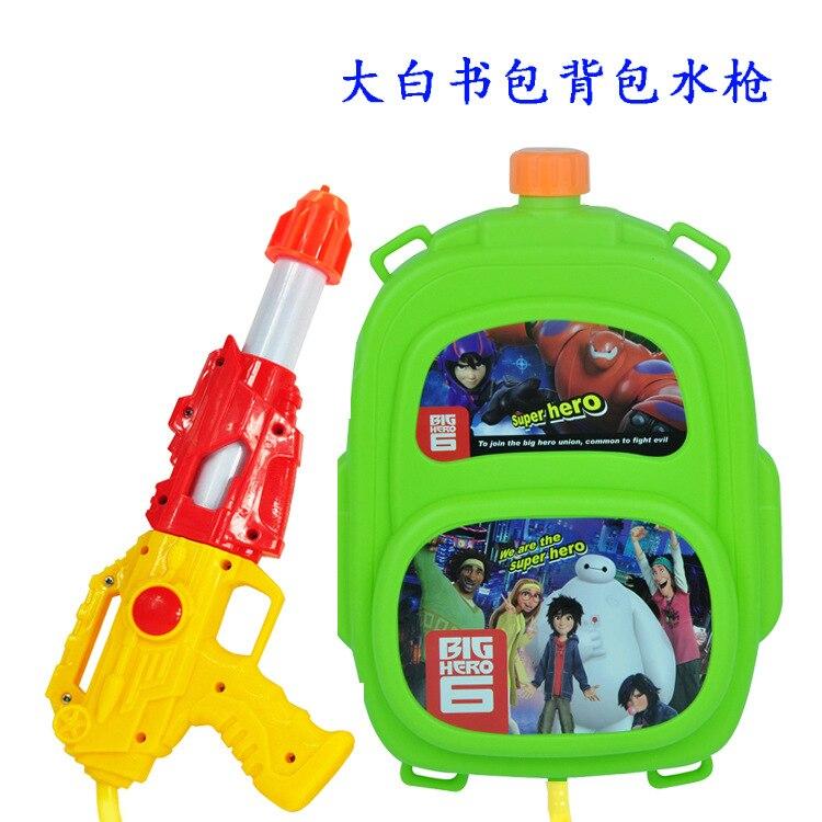 Backpack Water Gun Pull-out Toy Water Gun Children's Beach Play Water Toys Kindergarten Gift