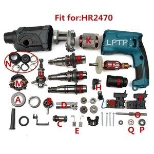Peça de substituição martelo para makita hr2470 rotory martelo peças reposição interruptor engrenagem armadura rotor estator eixo carbono escova titular