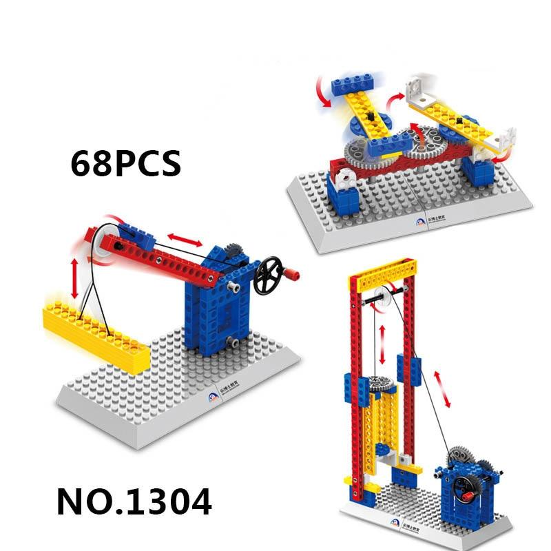 Wange 1301-4 Mechanical Engineering Series 3 in 1 teaching aids Building Block Sets Educational DIY Bricks Kids Toys
