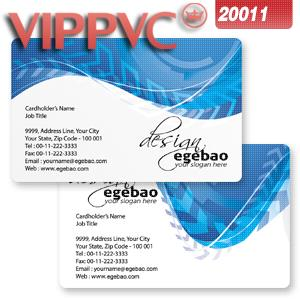 a20011 card template Pvc white plastic  business card- 85.5X54X0.38mm one-faced printing