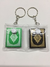 Mini Ark Quran Book Koran Pendant Muslim Keychain Bag Purse Car Decor Newly
