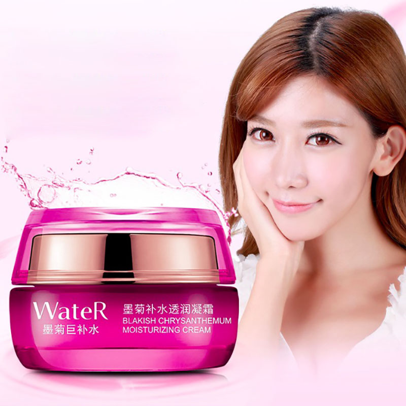 Blakish Chrysanthe Face Cream Whitening Moisturizing Repair Day Cream Firming Lift Anti Fine Lines Facial Cream Ageless