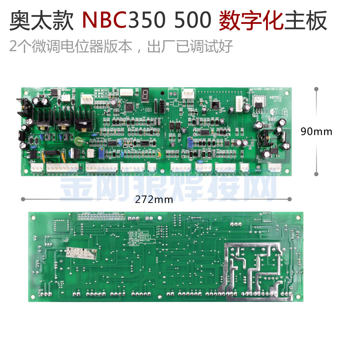 лучшая цена YDT Aotai NBC 350500 inverter IGBT gas shielded welding machine main board welding control board circuit board
