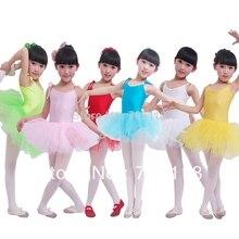 Балетное танцуют производительности износ чулок тюль купальник девушка фитнес одежды костюм