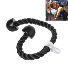 1 Pc Gym Fitness Equipment Tricep Rope Biceps Strength Training Bodybuilding Exercise
