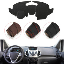 Console Dashboard Suede Mat Protector Sunshield Cover Fit For Ford EcoSport 2013-2017