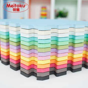 Meitoku baby EVA Foam Play Puzzle Mat/9pcs/lot Interlocking Exercise Tiles Floor Mat for Kid,Each 32cmX32cm - DISCOUNT ITEM  36% OFF All Category